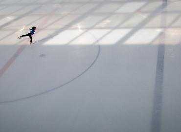 Wonder-Ice® Arena Donnerskirchen